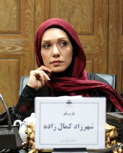 شهرزاد کمالزاده - ویکیپدیا، دانشنامهٔ آزاد