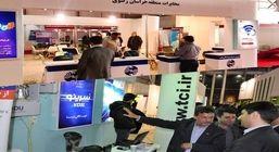 حضور فعال شرکت مخابرات ایران در بیست و دومین نمایشگاه ایرانکام مشهد