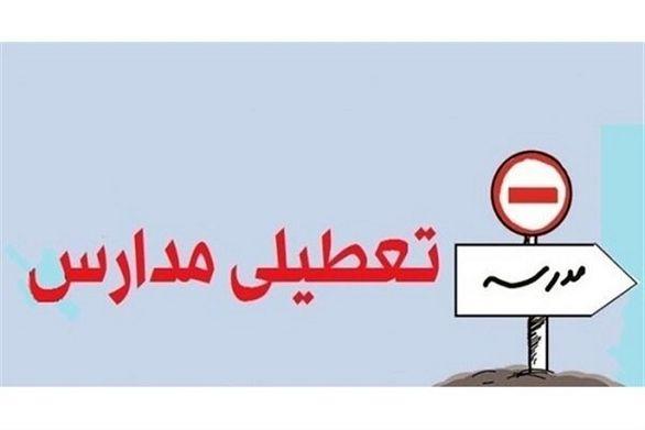 مدارس شهر تهران فردا ۶ اسفند تعطیل شد
