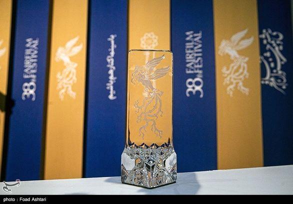 برنامه های تلویزیون برای جشنواره فیلم فجر