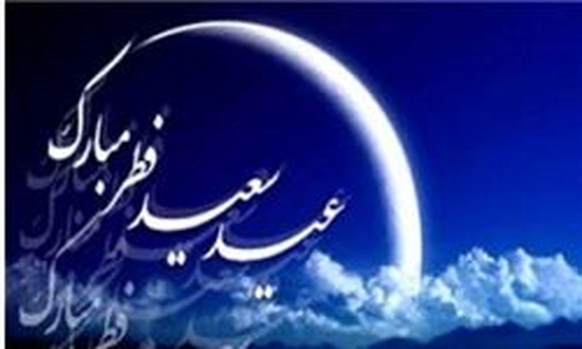 لیست مساجدی که نماز عید فطر در انها خوانده می شود +نشانی
