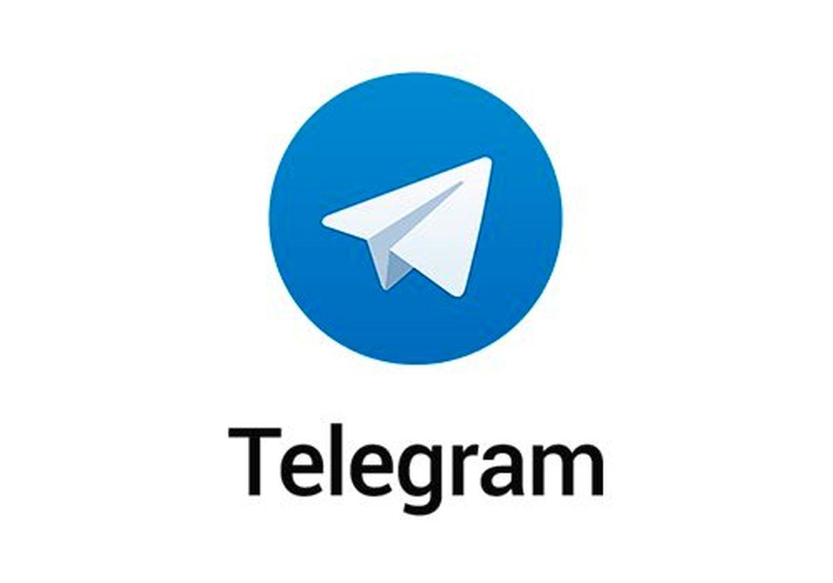 فوری / تلگرام در ایران قطع شد