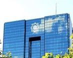 گامهای مثبت بانک مرکزی در شفافسازی اقتصادی