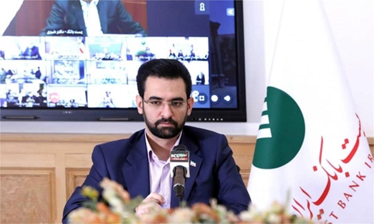 پستبانک ایران با تبدیلشدن به بانک اختصاصی حوزه دیجیتال، سودآور شد