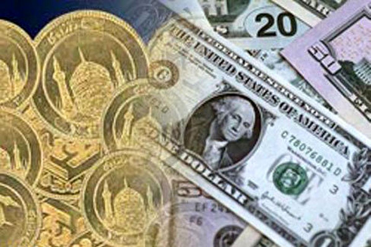 آخرین نرخهای طلا، ارز و سکه