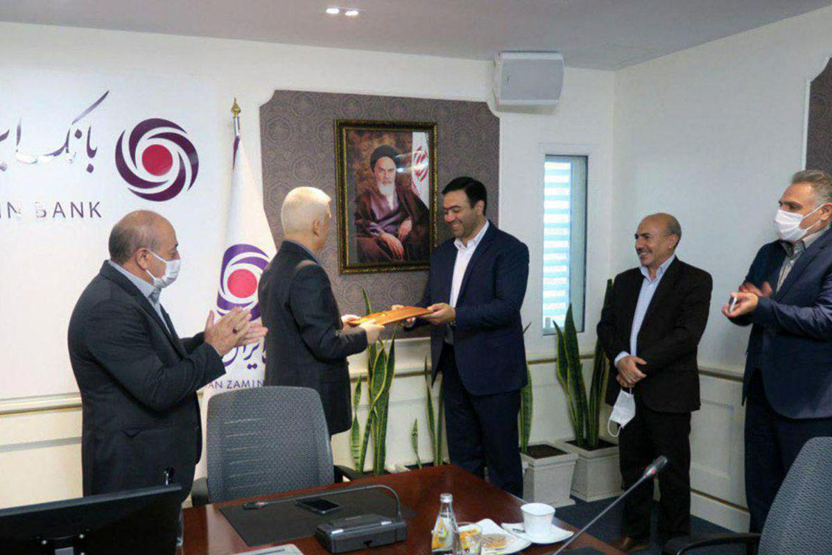 انتصاب مدیر حراست بانک ایران زمین