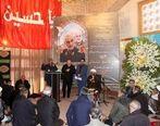 برگزاری مراسم بزرگداشت سردارسلیمانی با حضور خانواده بزرگ ارتباطات