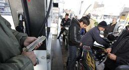 حقوق کارگران پمپ بنزین چقدر است؟