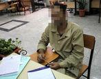 قتل زن جوان توسط همسرش به دلیل خیانت! + جزئیات