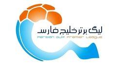 مسابقات لیگ برتر فوتبال برگزار میشود