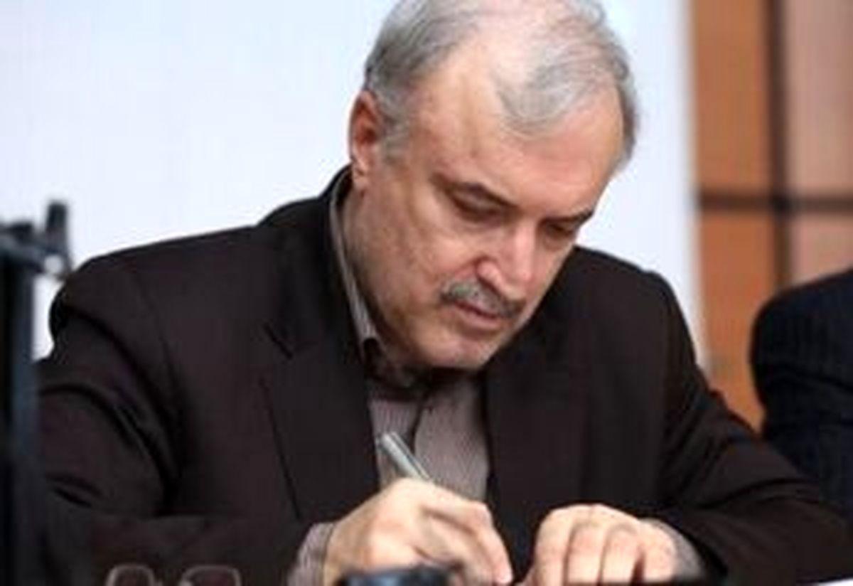 توییت وزیر بهداشت درباره شناسایی کرونا در ایران