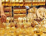بازار طلا متلاطم شد