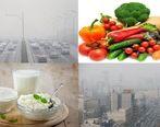 سیستم ایمنی بدنمان را چگونه برای مقابله با آلودگی هوا تقویت کنیم؟