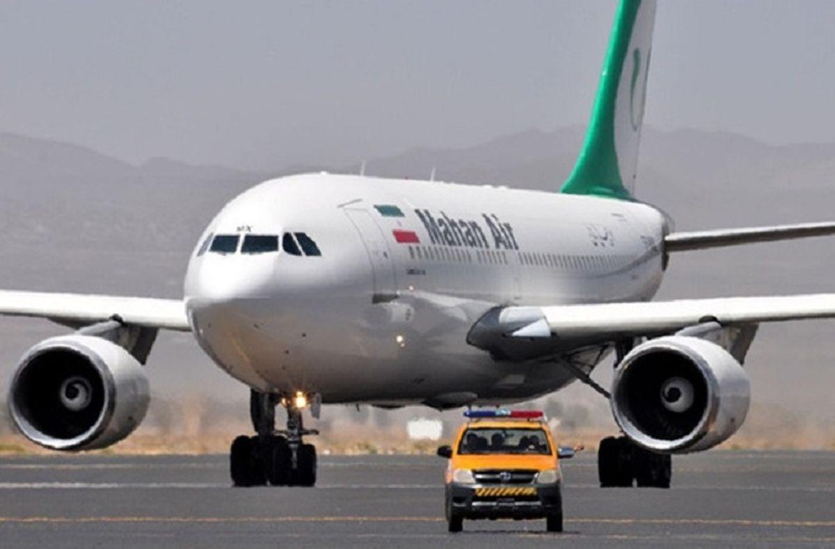 نقص فنی در پرواز تهران - کرمان