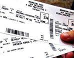 وضعیت قیمت بلیت هواپیما در اربعین