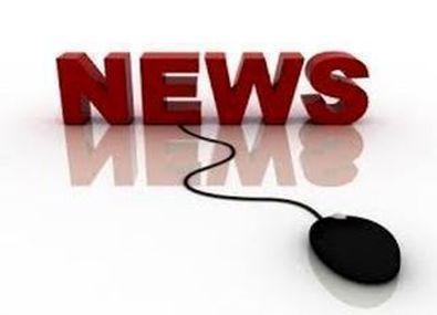 اخبار پربازدید امروز دوشنبه 13 مرداد