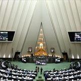 درخواست نمایندگان مجلس از روحانی برای افزایش حقوق معلمان