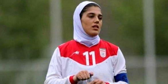 باشگاه ترکیهای برای بانوی ایرانی دعوتنامه فرستاد