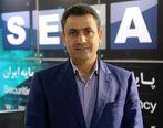 تامین مالی ۵۰ هزار میلیارد ریالی شرکت ملی نفت ایران