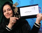 فیلمی از مریلا زارعی به جشنوارهی فیلم فجر نمیرسد