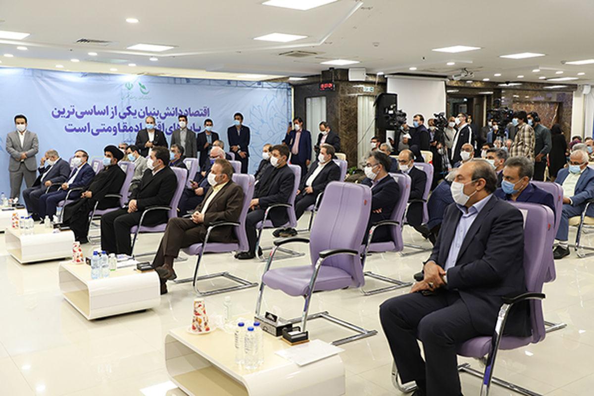 بانک کارآفرین با صندوق نوآوری و شکوفایی تفاهمنامه امضا کرد