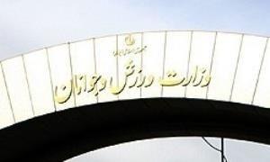 احضار اعضای هیئت رئیسه فدراسیون به وزارت ورزش