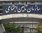 اختصاص ۲ مرکز تامین اجتماعی برای انجام نمونه گیری ویروس کرونا در تهران