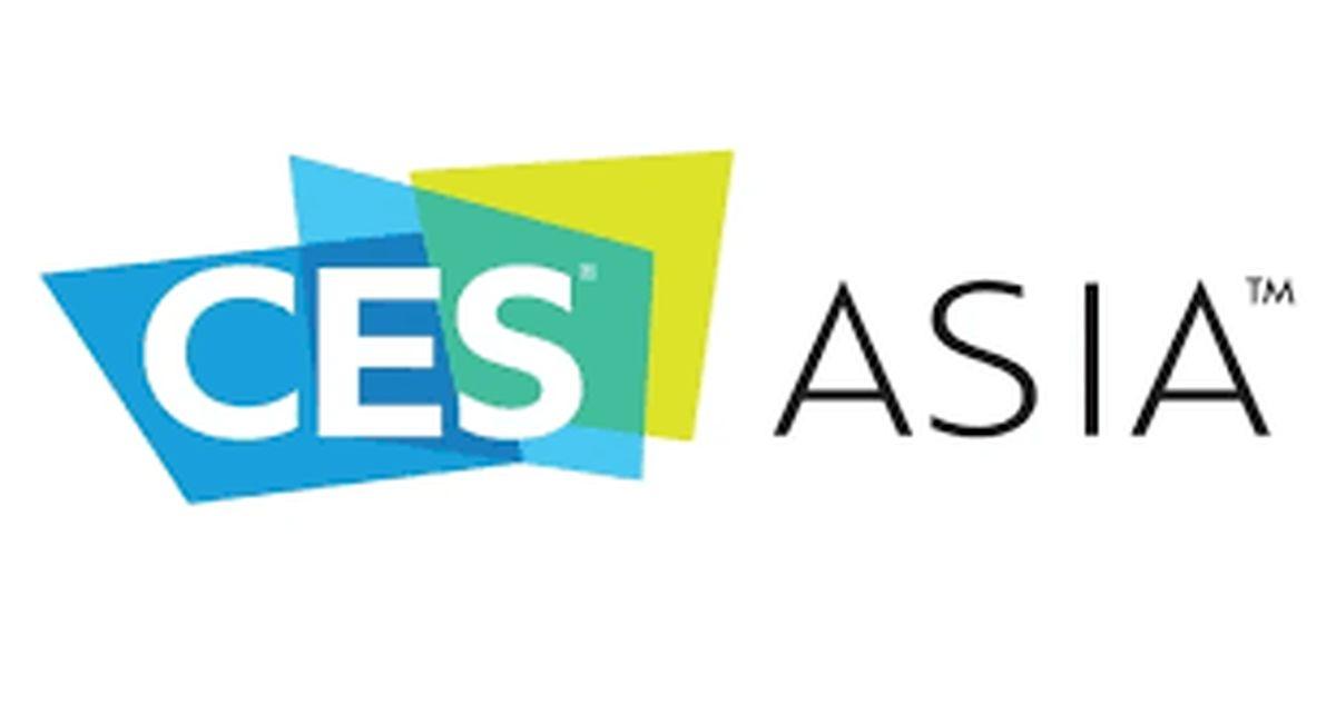 رویداد CES Asia پس از 5 سال لغو شد
