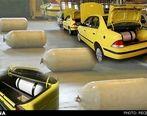 ثبتنام تبدیل رایگان تاکسیها و وانت بارها به دوگانه سوز آغاز شد