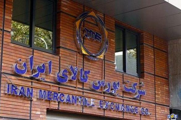پذیرش شمش روی یک شرکت در بورس کالای ایران