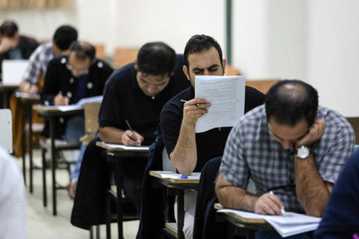 زمان برگزاری امتحانات پایان ترم دانشگاه آزاد +جزئیات