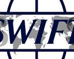 کمک سوئیفت به آمریکا در ایجاد فشار بر ایران