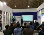 برگزاری نشست تخصصی شهر هوشمند در هفتمین نمایشگاه فناوری و نوآوری ربع رشیدی