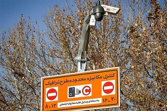 کاهش ساعت طرحهای ترافیکی در پایتخت + قیمت