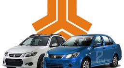 پیش فروش ۵ خودروی سایپا از فردا   چهارشنبه 9 مهر