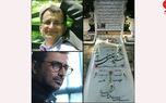 بریدن سر مامور اطلاعات ایران توسط موساد اسرائیل + عکس