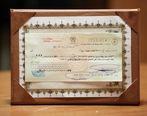 بیمه البرز علی الحساب صد میلیارد ریال خسارت به هلدینگ گلرنگ پرداخت کرد