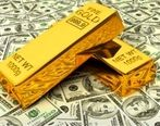 نرخ ارز دلار سکه طلا یورو | شنبه 11 اردیبهشت | 1400/2/11