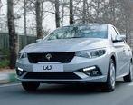 آمادگی ایران خودرو برای خدمات پس از فروش پیشرفته «تارا»