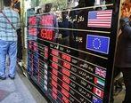 دلار ایستاد/ یورو ۱۴.۲۵۰ تومان قیمت خورد