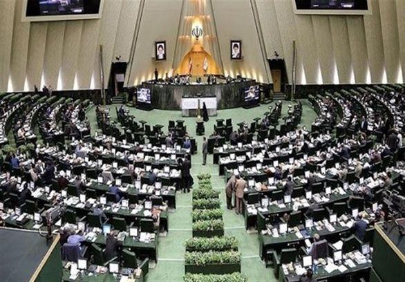 پوشش زنده اعلام نتایج انتخابات مجلس یازدهم