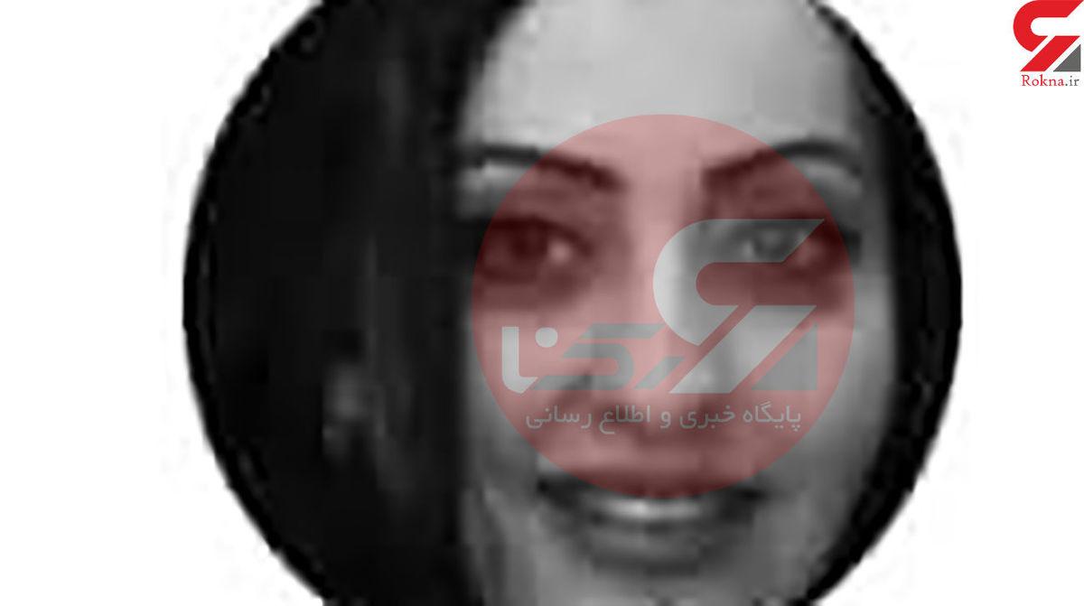 اولین عکس از خواهر بابک خرمدین/ آرزو هم سلاخی شد
