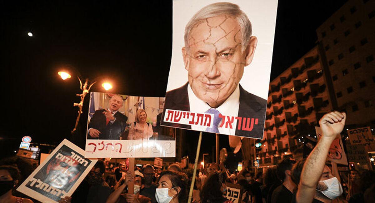 نتانیاهو ناپدید شد