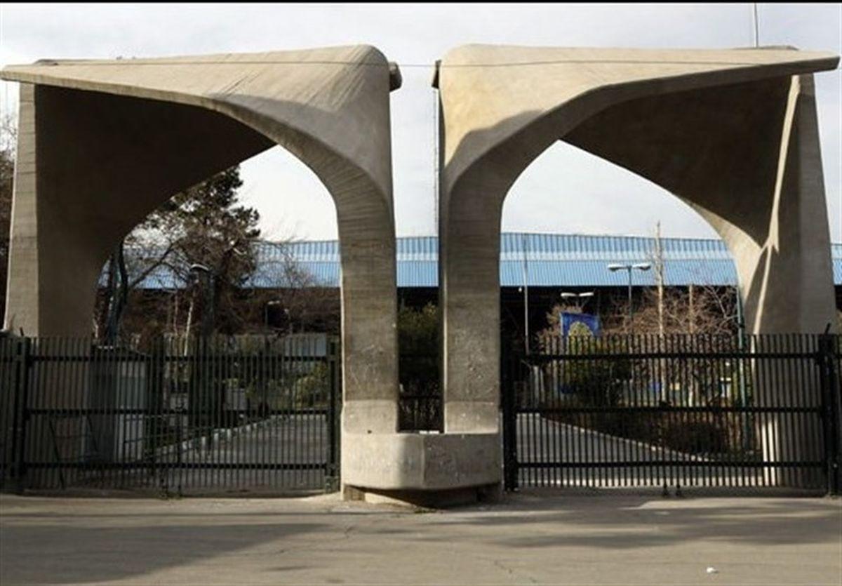 سه دانشجوی دانشگاه تهران بازداشت شدند + جزئیات