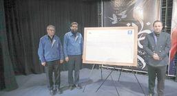 دومین میثاق نامه ایران خودرو با قطعه سازان امضا شد