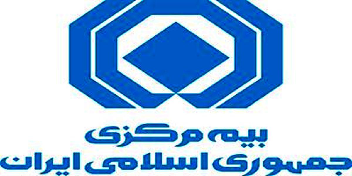 تصویب مکمل آیین نامه بیمه ای اتباع خارجی و متقاضیان ورود به کشور
