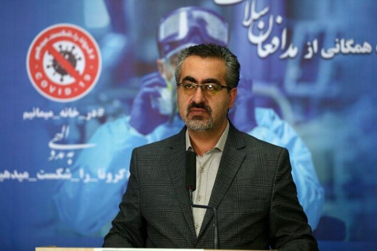 آمار مبتلایان کرونا امروز / وضعیت خوزستان قرمز شد