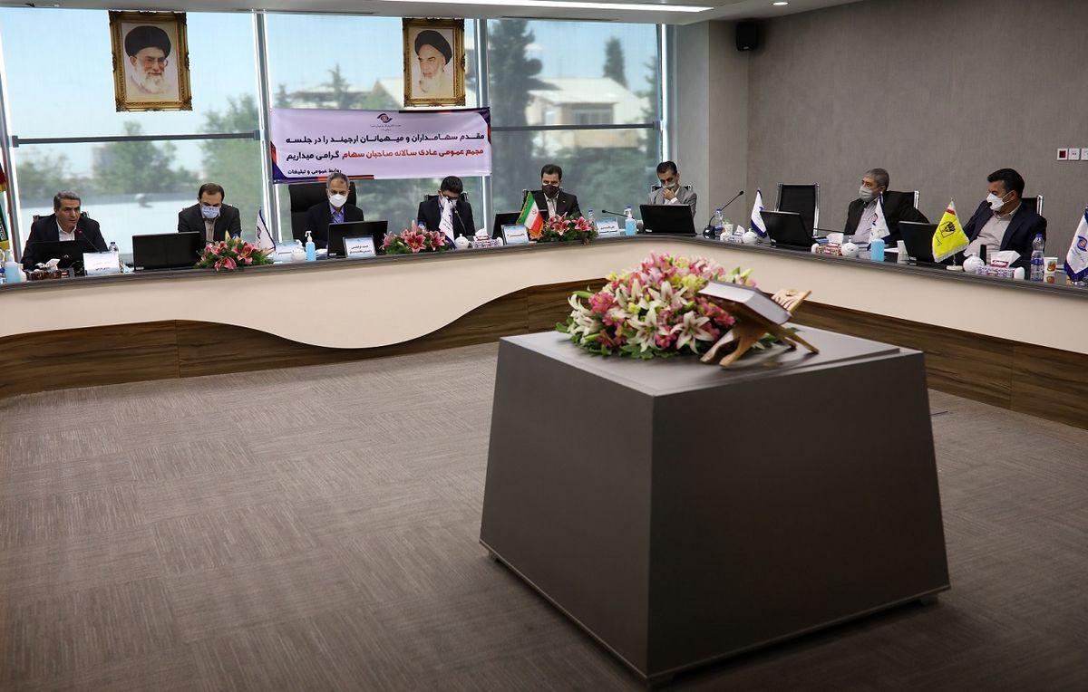مجمع عمومی عادی سالانه تاپ برگزار شد