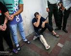 دستگیری سه نفر از اراذل و اوباش در تهران