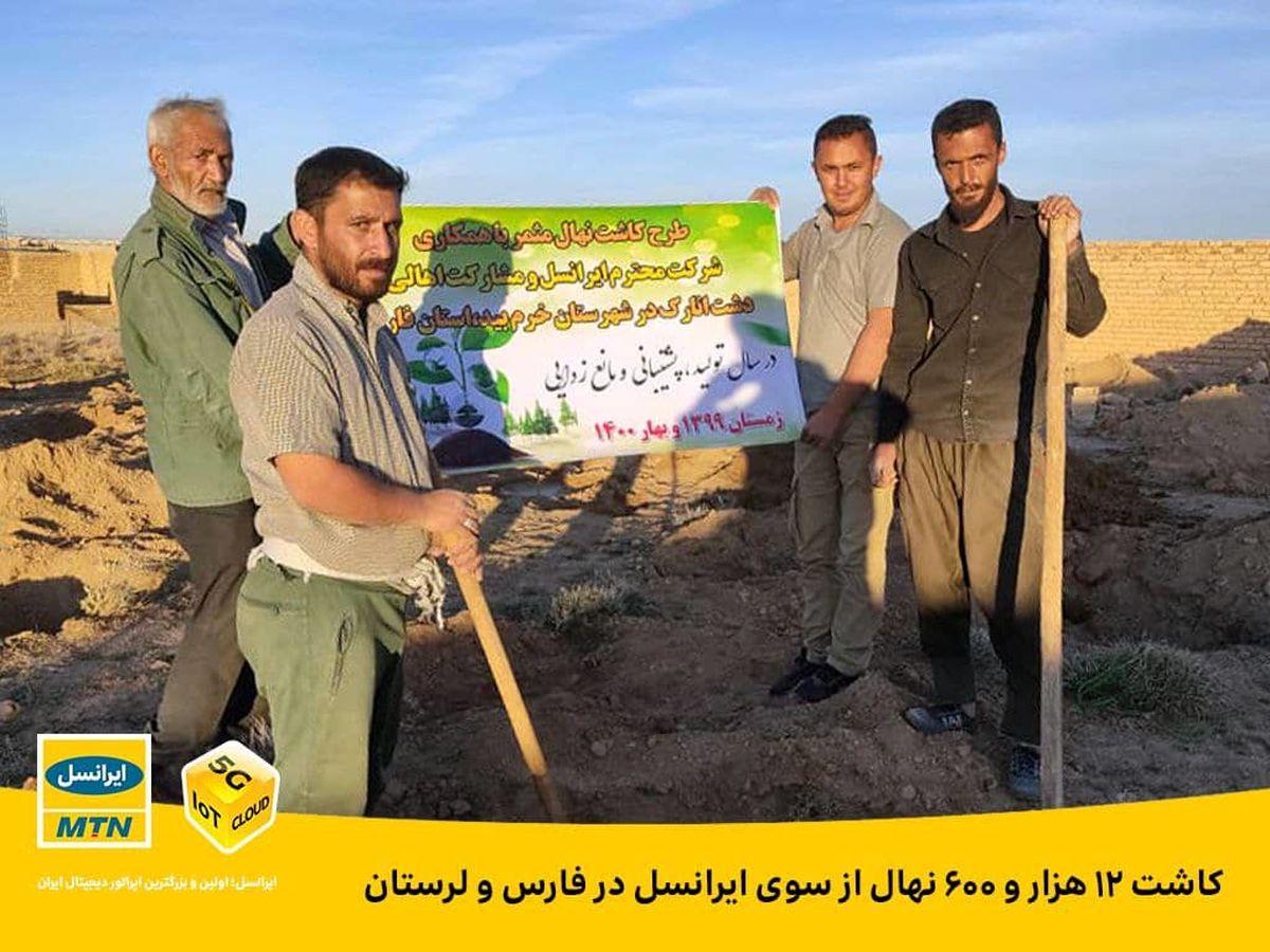 ایرانسل در فارس و لرستان ۱۲ هزار و ۶۰۰ نهال کاشت